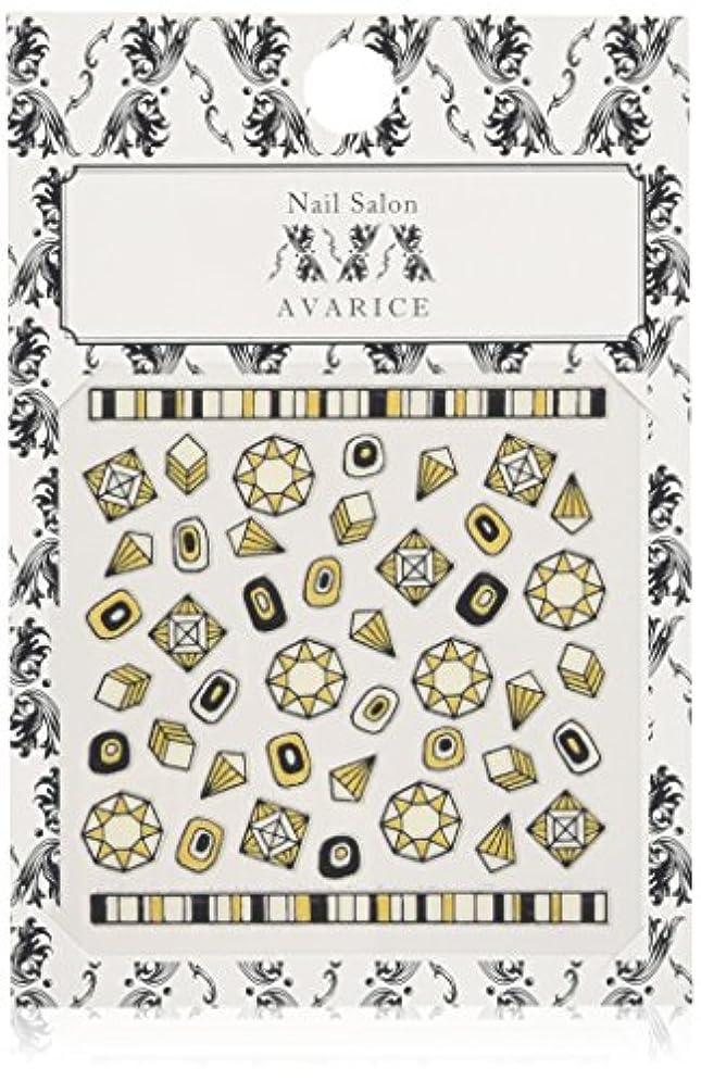 ペナルティ圧力フクロウAVA Nai Sticker