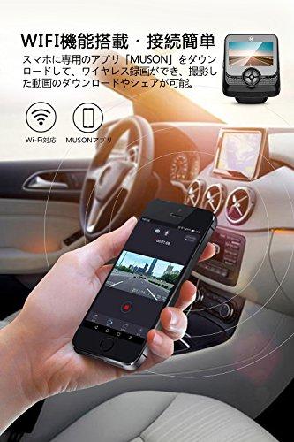 MUSON(ムソン) ドライブレコーダー 1080PフルHD G-sensor 常時録画 170度広角 緊急録画 動体検知 2.45インチ液晶モニター リチウム電池内蔵 日本語説明書付属 車載カメラ ドラレコ Drive Recorder MB2