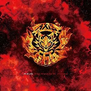【Amazon.co.jp限定】HEAVEN'S RAVE(初回限定盤)(CD+缶バッチ)(アナザーデカジャケ付)