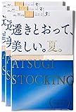 [アツギ] ATSUGI STOCKING(アツギ ストッキング) 透きとおって、美しい。【夏】 〈3足組〉 レディース FP8873P