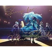 【Amazon.co.jp限定】Vivy -Fluorite Eye's Song- Vocal Collection…