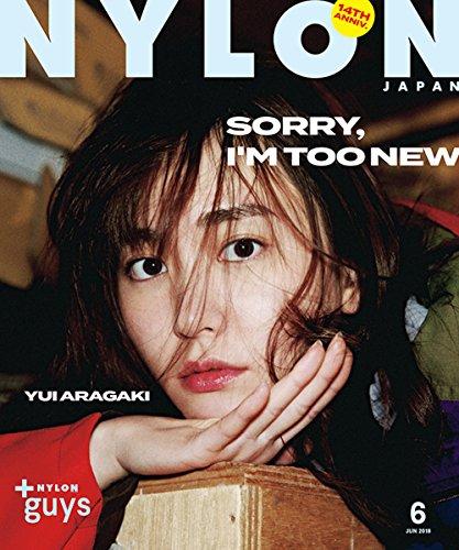 NYLON JAPAN(ナイロン ジャパン) 2018年 6...