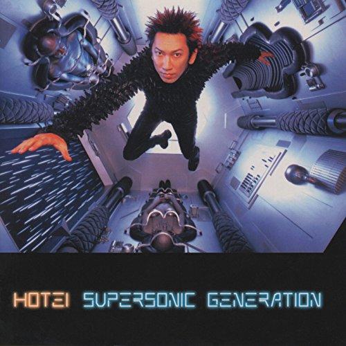 SUPERSONIC GENERATION [Explicit]