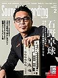 サウンド&レコーディング・マガジン 2018年2月号