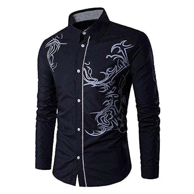 酔っ払い大演じるSHINA メンズ ドラゴン パターン カジュアル スリム 長袖 ボタン シャツ 折り襟 形態安定 ファッション