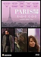 Paris/ [Blu-ray]