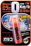 SOFT99 ( ソフト99 ) ウィンドウケア ガラコ ミラーコートZERO 04172