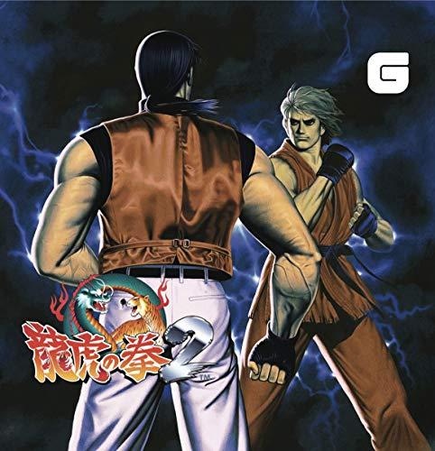 龍虎の拳2 オリジナルサウンドトラック