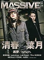 MASSIVE (マッシヴ) Vol.18 (シンコー・ミュージックMOOK)