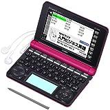 カシオ 電子辞書 エクスワード ビジネスコンテンツ充実モデル XD-N8500VP ビビッドピンク