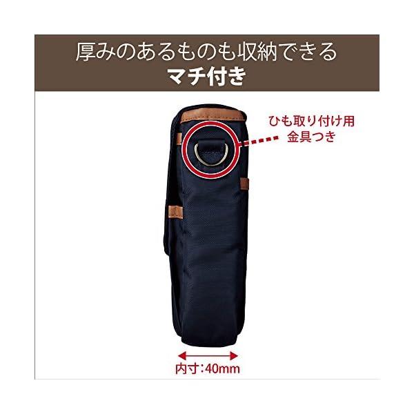 コクヨ バッグインバッグ BizrAckの紹介画像105