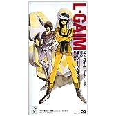 エルガイム -Time for L-GAIM-/風のノー・リプライ
