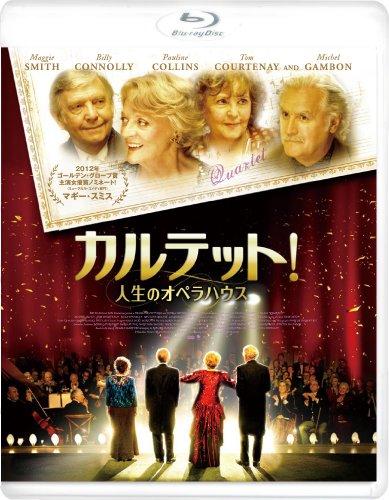 カルテット!人生のオペラハウス [Blu-ray]の詳細を見る