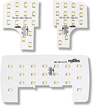YOURS(ユアーズ) ダイハツ タント LA650 タントカスタム LA660 LEDルームランプセット (減光調整付き) (専用工具付) (1年保証) y07-0363