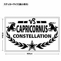 【カッティングステッカー やぎ座マーク(Capricornus)Ver.2 幅約29cm×高約18cm 2枚組】カラー:黒(ブラック)星座ステッカー