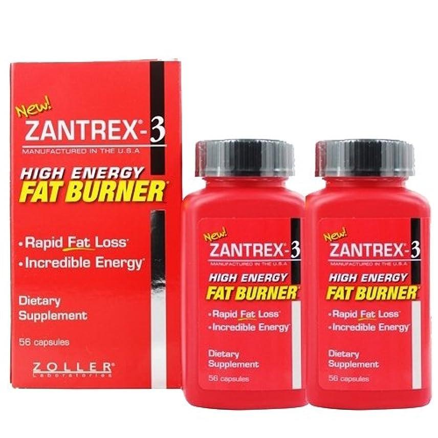 辛い豪華なルーフZoller Laboratories ザントレックス3ハイエナジーファットバーナー 2ボトル(56caps×2) [並行輸入品]