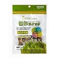 (まとめ買い)グリーンラボ 猫草スナック まぐろとサーモン 40g 【×16】