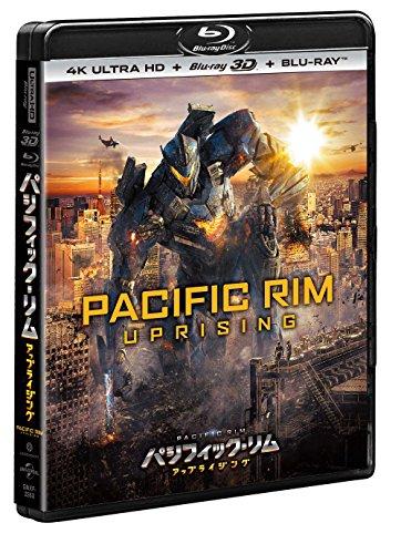 パシフィック・リム:アップライジング アルティメット・コレクターズ・エディション -シベリア対決セット- [Blu-ray]