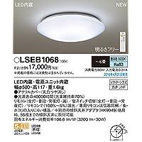 パナソニック LEDシーリングライト【カチット式】Panasonic LSEB1068