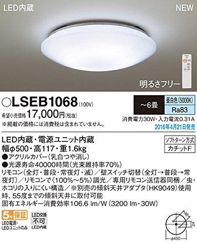 パナソニック LEDシーリングライト【カチット式】Panasonic LSEB1068...