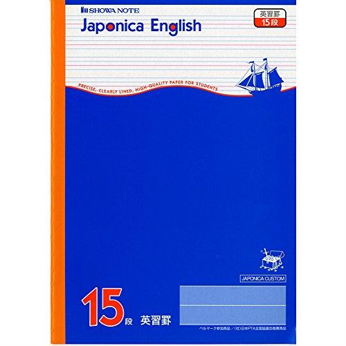 ジャポニカカスタム B5判英習罫15段 JC-F15