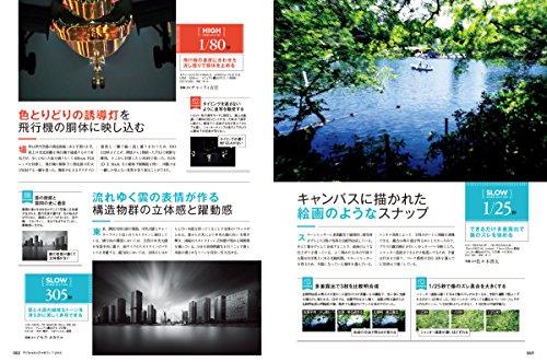 デジタルカメラマガジン2018年7月号