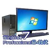 中古デスクトップパソコン DELL Optiplex 3010 23インチワイド液晶【Windows7 Pro 64bit・8GB・新品1TB・Microsoft Office 2010付き ワード エクセル パワーポイント・アクセス】