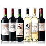 ◆ラフィットが造るワイン ボルドー~南仏~チリまで味わえる6本セット(750ml×赤4白2本)[T]