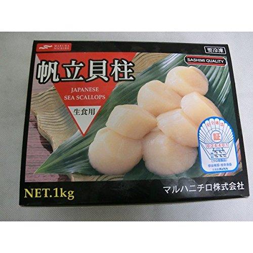 生食用 ホタテ貝柱 5Sサイズ 1kg(61個〜80個入)【