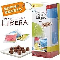 【Amazon.co.jp限定】 江崎グリコ LIBERA(リベラ)(ミルク) 大容量ボックス 1000g
