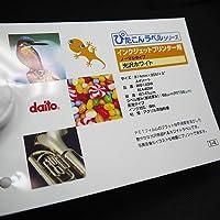 インクジェット用 ぴたこんラベル ノーマルタイプ 光沢ホワイト A4 50枚/冊入 INA4GW-50