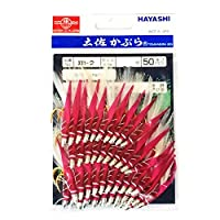 林釣漁具製作所 50本入 土佐かぶら ピンク皮白毛アジ型 金針 7号