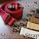 【INAZUMA】 バッグ用ショルダーストラップ/ショルダーひも約80cm~140cm 幅約30mmYAT-1430#2赤