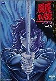 風魔の小次郎 夜叉篇 VOL.2 [DVD]