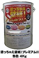 塗っちゃえ壁紙!プレミアム2 マカロンカラー(1液 水性 艶消し)2-1フェアリーピンク 4Kg缶