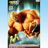 ドラゴンボール改 組立式DX MAX MUSCLE MANIA vol.1 ナッパ 単品