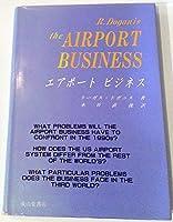 エアポート ビジネス