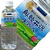 奥軽井沢の天然水 500ml×24本×2ケースセット