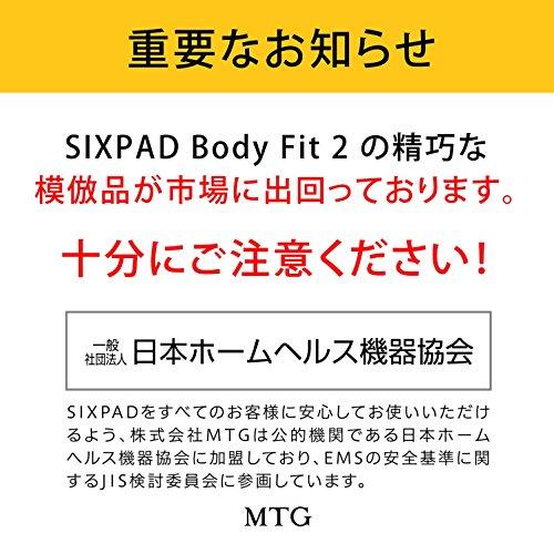 シックスパッド アブズフィット2 SIXPAD Abs Fit2 2枚目のサムネイル
