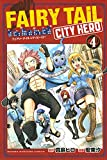 FAIRY TAIL CITY HERO(4) (講談社コミックス)