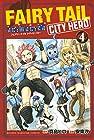 FAIRY TAIL CITY HERO 第4巻