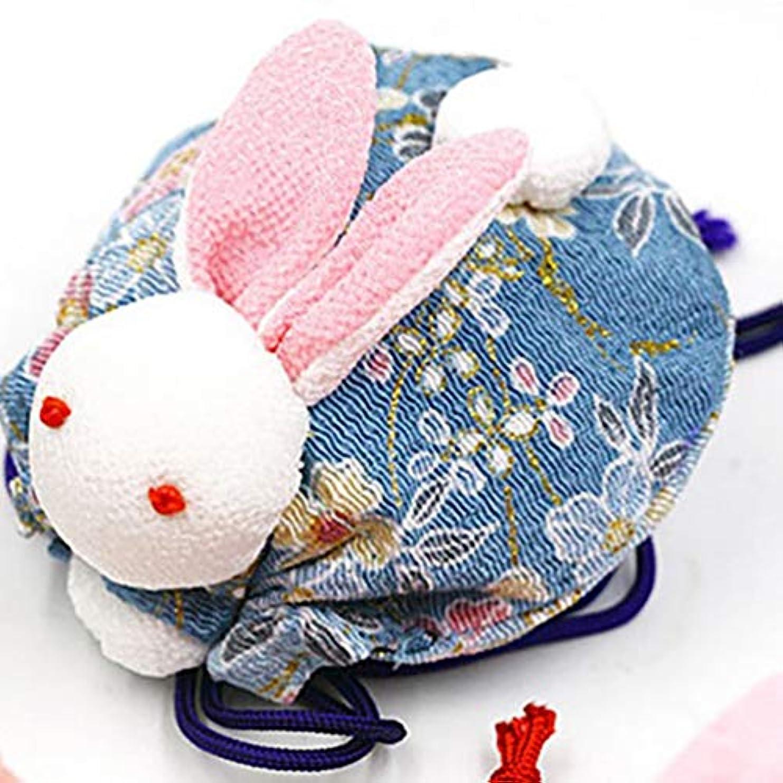装備するコメントあたたかい(ライチ) Lychee 兎 匂い袋 香り袋のみ 手作り 和風 可愛い おしゃれ ランダム色