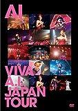 VIVA A.I. JAPAN TOUR [DVD]