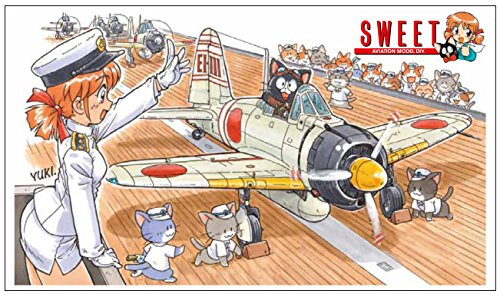 スイート 1/144 零戦21型 空母戦闘機隊の飛行甲板セット プラモデル 14139の詳細を見る
