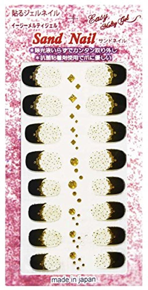 合併学士宇宙船イージーメルティジェル 【貼るジェルネイル 除光液不要】 サンド ゴールド?ブラック