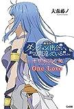 劇場版 ダンジョンに出会いを求めるのは間違っているだろうか オリオンの矢 2週目 来場者 入場者特典 小説 One Love 映画