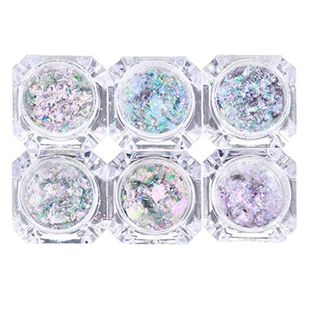 P Prettyia 6ボックス ミックスカラー メイク ネイルアートグリッター ボディデコレーション 化粧品スパンコール