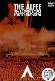 THE ALFEE 1986 8.3 SWEAT & TEARS TOKYO BAY-AREA(08.03)