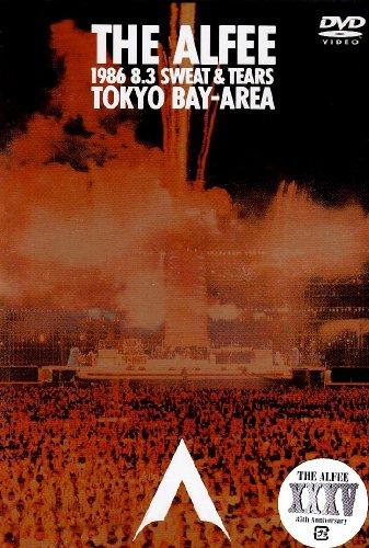 THE ALFEE 1986 8.3 SWEAT & TEARS TOKYO BAY-AREA [DVD]