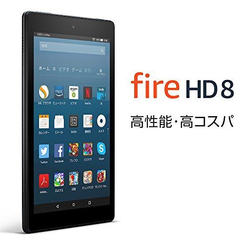 Fire HD 8 タブレット (Newモデル) 16GB、ブラック